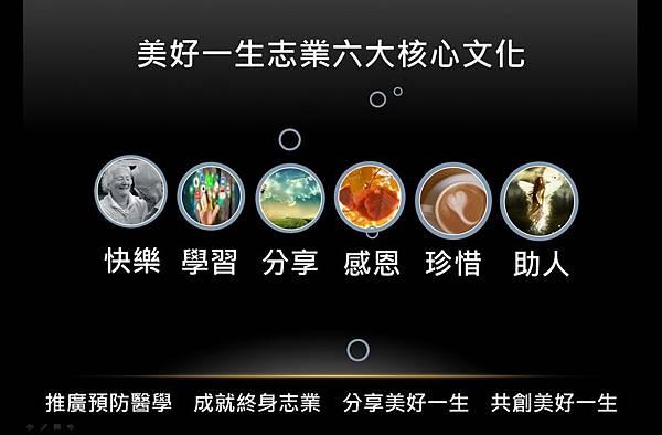2016-07-25_020315.jpg
