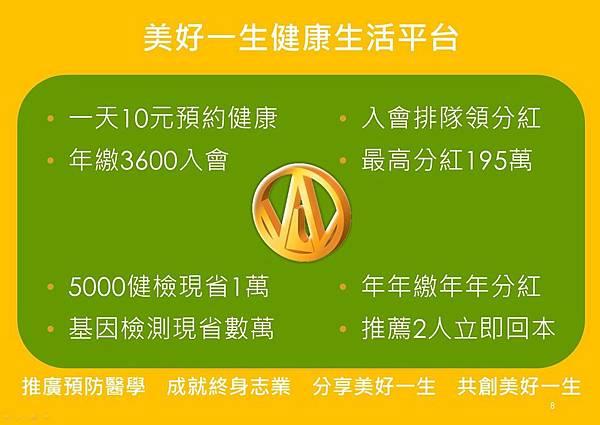 2016-07-25_011456 (1).jpg