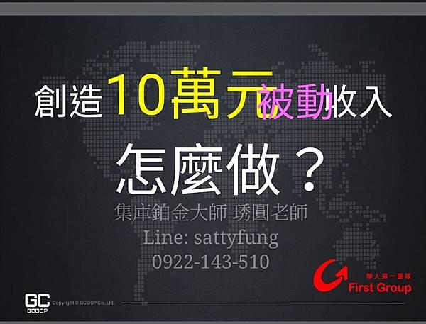 Screenshot_2020-01-02-01-10-58-807_cn.wps.moffice_eng_mh1577899051561.jpg
