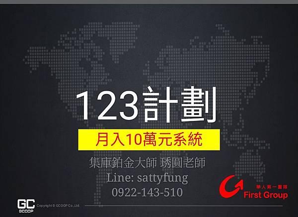 Screenshot_2020-01-02-01-11-06-627_cn.wps.moffice_eng_mh1577899110888.jpg