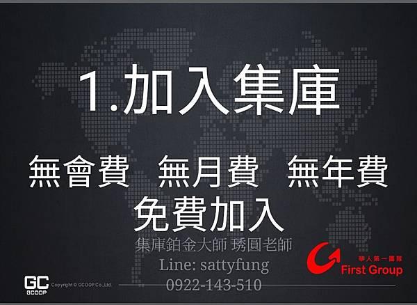 Screenshot_2020-01-02-01-11-06-627_cn.wps.moffice_eng_mh1577899153194.jpg