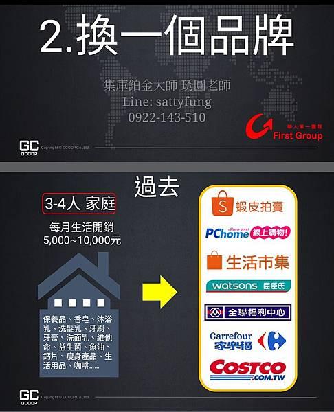 Screenshot_2020-01-02-01-11-16-715_cn.wps.moffice_eng_mh1577899208782.jpg