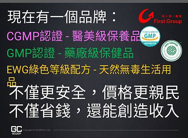 Screenshot_2020-01-02-01-11-16-715_cn.wps.moffice_eng_mh1577899230656.jpg