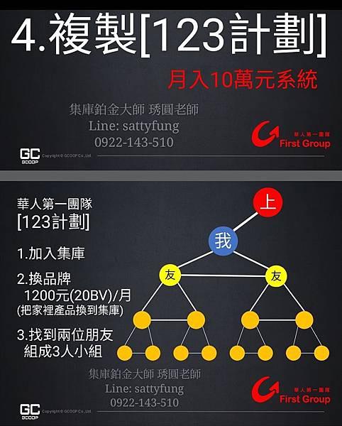 Screenshot_2020-01-02-01-11-36-108_cn.wps.moffice_eng_mh1577899327312.jpg