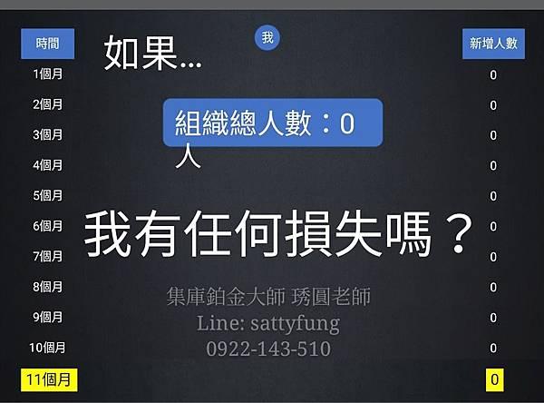 Screenshot_2020-01-02-01-12-00-284_cn.wps.moffice_eng_mh1577899404038.jpg
