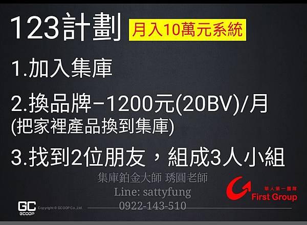 Screenshot_2020-01-02-01-12-07-041_cn.wps.moffice_eng_mh1577899451467.jpg