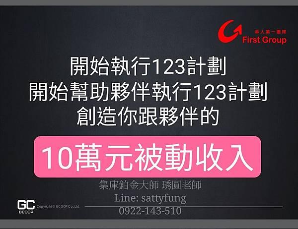 Screenshot_2020-01-02-01-12-07-041_cn.wps.moffice_eng_mh1577899489192.jpg
