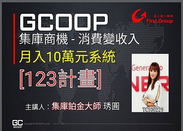 Screenshot_2020-01-02-01-07-27-009_cn.wps.moffice_eng_mh1577898756181.jpg
