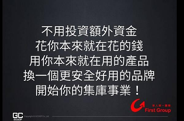 Screenshot_2020-01-02-07-38-35-682_cn.wps.moffice_eng_mh1577922082128.jpg