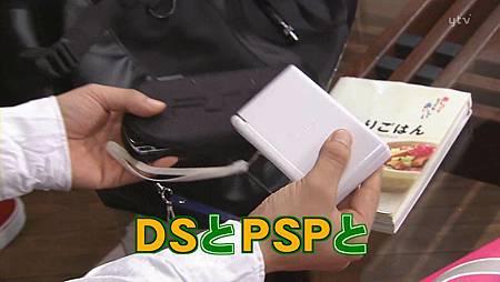 [20081019]おしゃれイズム#170-小池徹平.avi_000261800.jpg