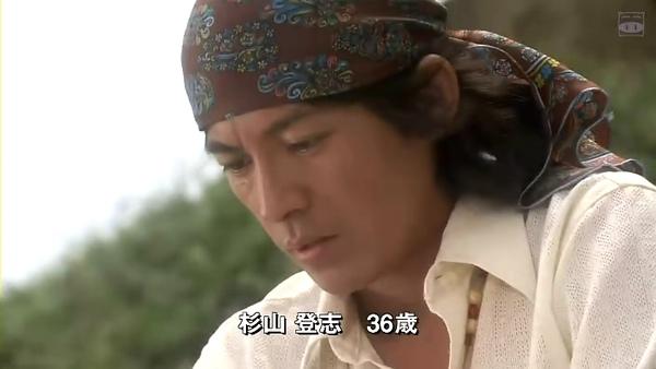 [SUBPIG][Densetu no CM director Sugiyama toshi(SP)].rmvb_000278012.jpg
