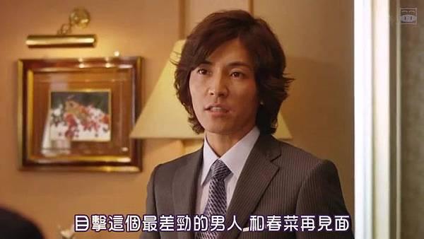 [SUBPIG][Shiawase ni Narou yo ep04].rmvb_222717.820.jpg