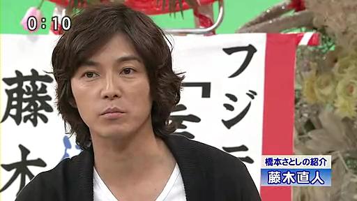 20110509 笑っていいともtelephone shocking 藤木直人.avi_000275639.jpg