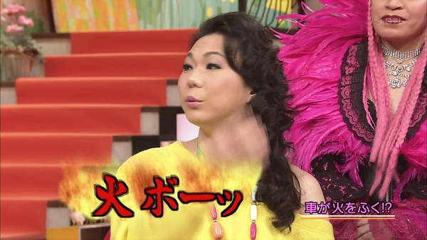 [20110213]おしゃれイズム-ミッツマングローブ (1280X720).avi_000703136.jpg