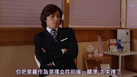 [SUBPIG][一定要幸福ep02].rmvb_000397730.jpg