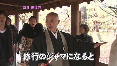 [20091227]おしゃれイズム#225- Kyoto SP  Part 1 (960x540 x264).mp4_20110502_143449.jpg