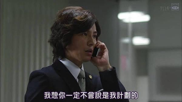 [SUBPIG][Shiawase ni Narou yo ep04].rmvb_224021.339.jpg