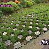 [20091227]おしゃれイズム#225- Kyoto SP  Part 1 (960x540 x264).mp4_20110502_143642.jpg