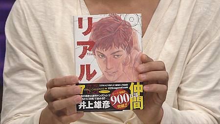 [20081019]おしゃれイズム#170-小池徹平.avi_001303066.jpg