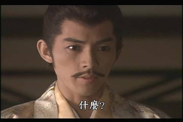 太閤記03.rmvb_031727.697.jpg