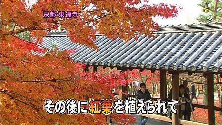 [20091227]おしゃれイズム#225- Kyoto SP  Part 1 (960x540 x264).mp4_20110502_143503.jpg