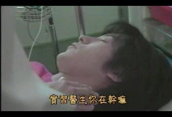 nurse3_ep01.rm_20110614_111738.jpg