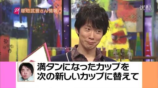 おしゃれイズム-11.6.05 - 01.flv_20110625_191057.jpg