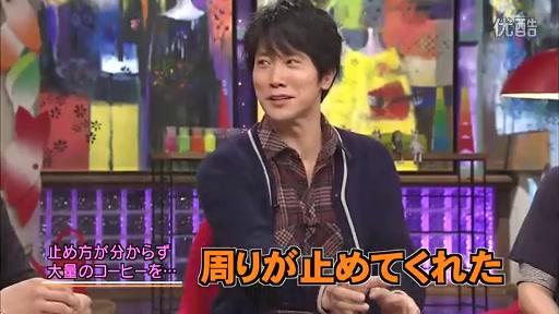 おしゃれイズム-11.6.05 - 01.flv_20110625_192929.jpg