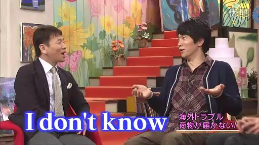 おしゃれイズム-11.6.05 - 01.flv_20110625_201407.jpg