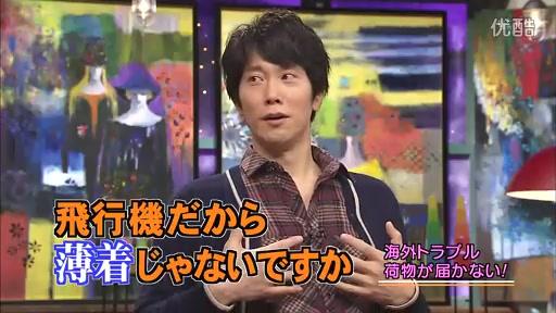 おしゃれイズム-11.6.05 - 01.flv_20110625_201429.jpg