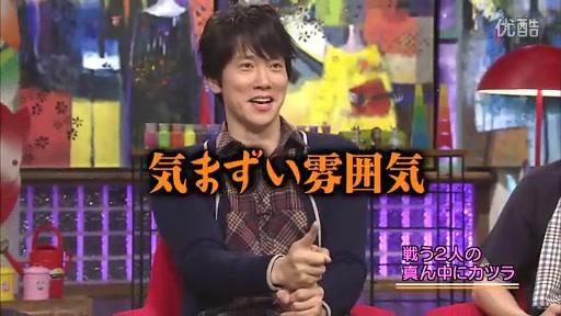 おしゃれイズム-11.6.05 - 01.flv_20110625_210034.jpg