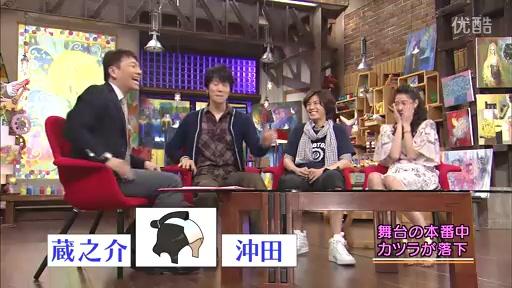 おしゃれイズム-11.6.05 - 01.flv_20110625_205043.jpg