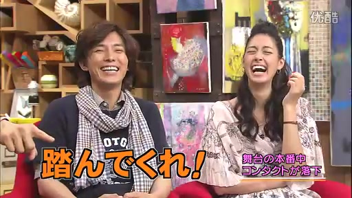 おしゃれイズム-11.6.05 - 02.flv_20110625_211329.jpg