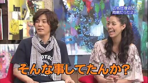 おしゃれイズム-11.6.05 - 02.flv_20110625_213320.jpg