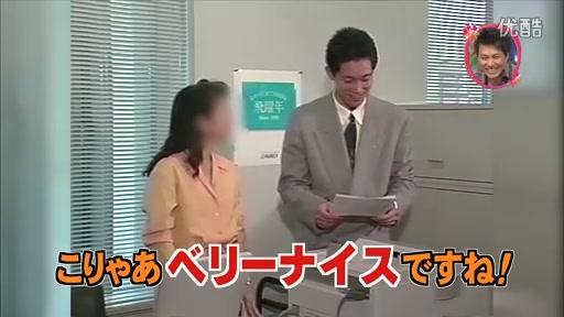 おしゃれイズム-11.6.05 - 03.flv_20110625_214744.jpg