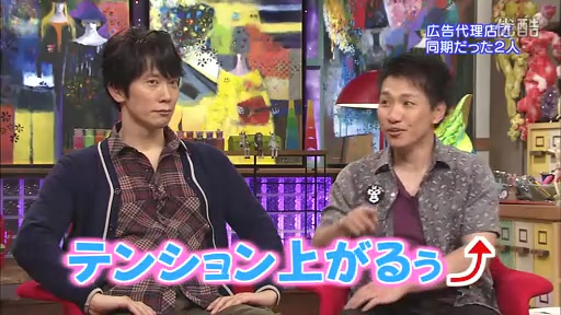 おしゃれイズム-11.6.05 - 03.flv_20110625_214851.jpg