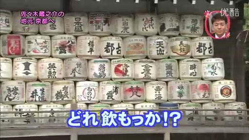 おしゃれイズム-11.6.05 - 03.flv_20110625_220633.jpg