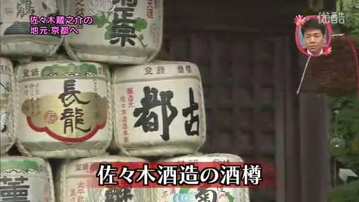 おしゃれイズム-11.6.05 - 03.flv_20110625_220646.jpg