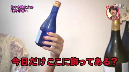 おしゃれイズム-11.6.05 - 03.flv_20110625_220840.jpg
