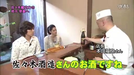 おしゃれイズム-11.6.05 - 03.flv_20110625_220828.jpg