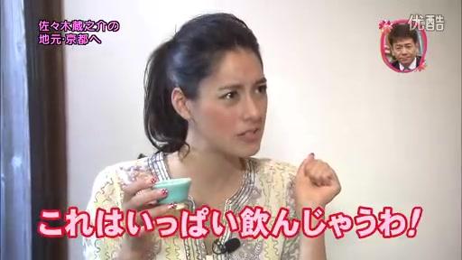 おしゃれイズム-11.6.05 - 03.flv_20110625_220902.jpg