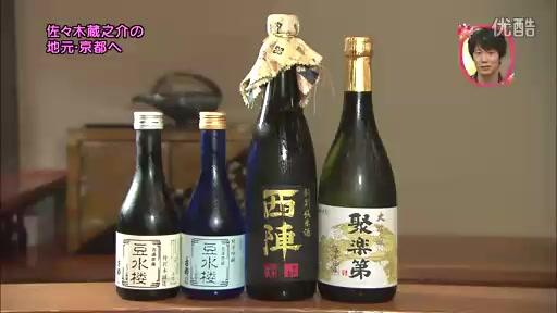 おしゃれイズム-11.6.05 - 03.flv_20110625_220834.jpg