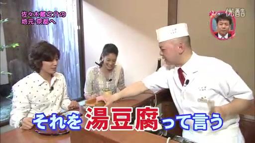 おしゃれイズム-11.6.05 - 03.flv_20110625_220927.jpg