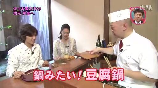 おしゃれイズム-11.6.05 - 03.flv_20110625_220926.jpg