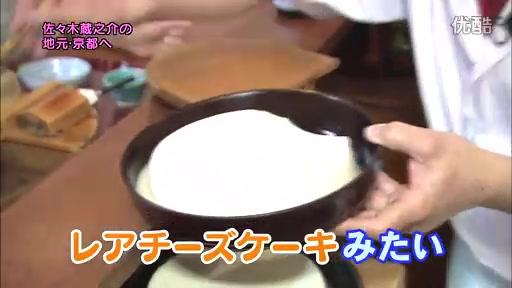 おしゃれイズム-11.6.05 - 03.flv_20110625_220916.jpg