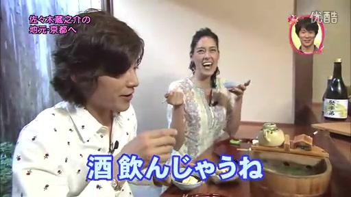 おしゃれイズム-11.6.05 - 03.flv_20110625_220951.jpg