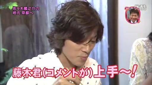 おしゃれイズム-11.6.05 - 03.flv_20110625_220947.jpg