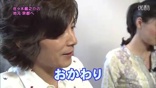 おしゃれイズム-11.6.05 - 03.flv_20110625_220956.jpg