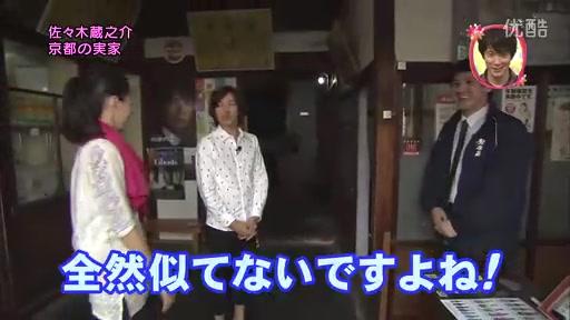 おしゃれイズム-11.6.05 - 04.flv_20110625_224157.jpg