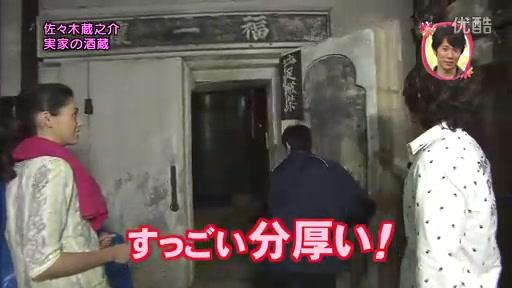 おしゃれイズム-11.6.05 - 04.flv_20110625_224312.jpg